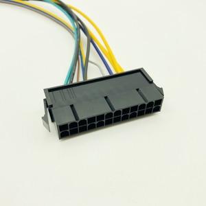 Image 5 - 30 CM Modulare Netzteil Kabel ATX 24Pin 24 Pin Weibliche zu 6Pin 6 Pin Männlichen Mini 6Pin Stecker für HP Elite 8100 8200 8300 800G1