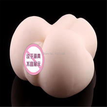 2015 New! Giving Jump Egg,Mini Sex Pussy Male Masturbator Vibrator Lifelike Vagina And Anal Hole Mini Sex Doll Sex Toys For Men
