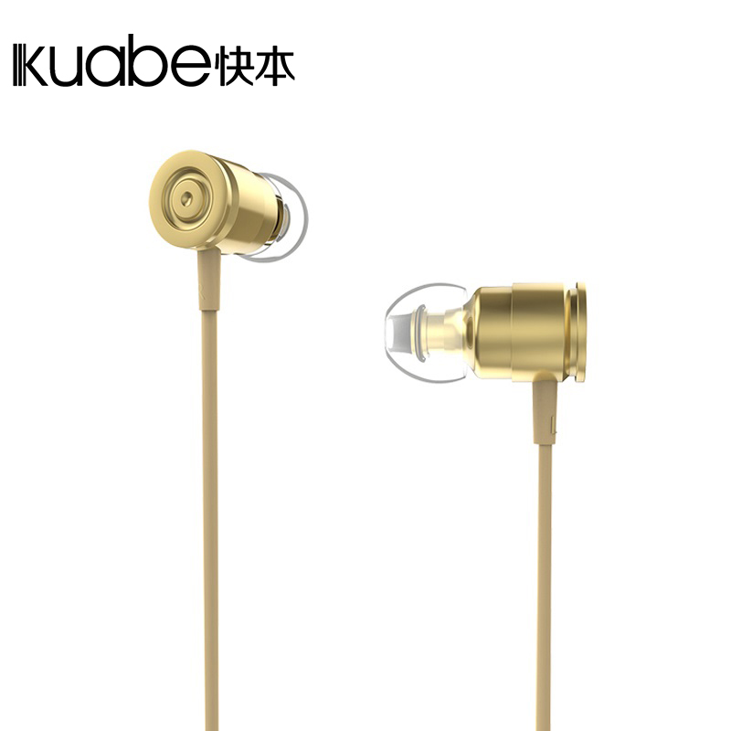 Kuabe original gold bullet In-Ear earphone bass stereo With Microphone sports earbuds For phone iPhone xiaomi MP3 MP4 IPAD 3 5mm heavy bass stereo earphone for nokia 6700 classic gold edition earbuds headsets with microphone metal in ear earphones