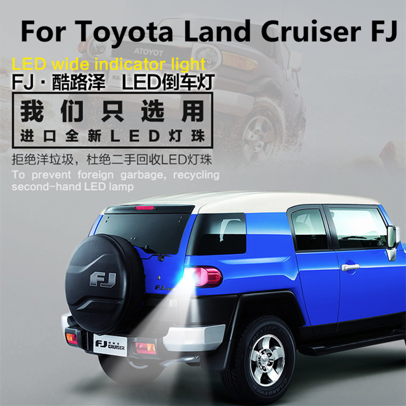 For Toyota Land Cruiser FJ Backup Light LED Flow Light Auxiliary Light 5300K