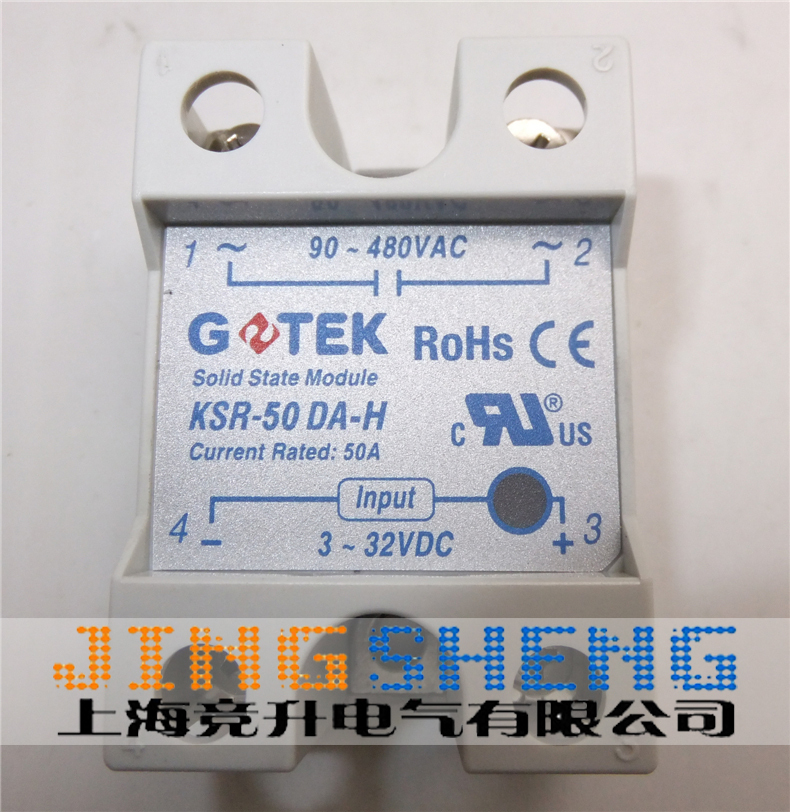 100% Original Authentic Taiwan's Yangming FOTEK solid state relay / thyristor modules KSR-50DA-H brand new original japan niec pd150s8 indah 150a 800v thyristor modules