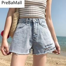 Summer Denim Shorts Women 2019 Fashion Ladies Tassel Hole High Waist Short Jeans Sexy Vintage Loose for C102