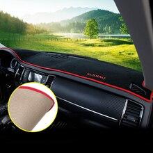 For Skoda Kodiaq 2017 2018 LHD Car Dashboard Avoid Light Pad Instrument Platform Desk Cover Mat Carpets Trim Interior Accessory стоимость