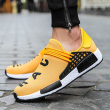 76676d170c5a6 wheresroad Human Race Yellow Casual Shoes Men s Comfortable Fashion  Sneakers Light Summer Spring Man Ultra Boosts · 6 Colors Available