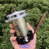 1PCS DC 12 18V four carbon brush high speed violent tool motor 700W