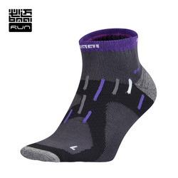 Bmai man and woman socks unisex professional running quick dry absorb sweat socks sport compression stockings.jpg 250x250