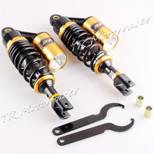Universal 280mm 11″ Straight Fork Rear Air Shock Absorber for 50cc 70cc 90cc 110 125cc 150cc Moped ATV Scooter Black & Gold