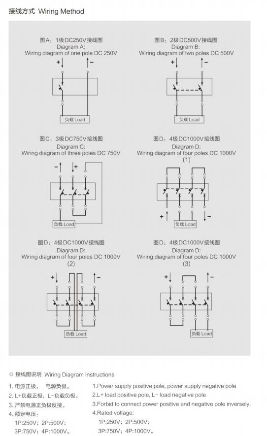 3p 20a dc 750v dc circuit breaker mcb for pv solar energy rh aliexpress com Wiring a Breaker Panel RV Power Converter Wiring Diagram