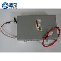 SHZR AC220V laser power supply 80W for laser tube