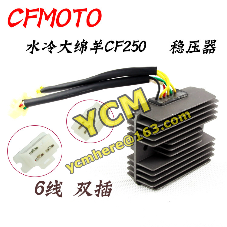 online buy whole cfmoto v5 from cfmoto v5 whole rs cfmoto 6 wires 2 plugs voltage regulator for cf250t v3 v5 water cooled ch250 scooter atv