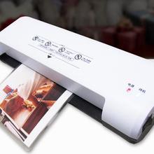 Офисный Рулон Полиэтиленовой Пленки холодного двойного использования ламинатор машина Профессиональный Schoffice sticeries поставки магазин