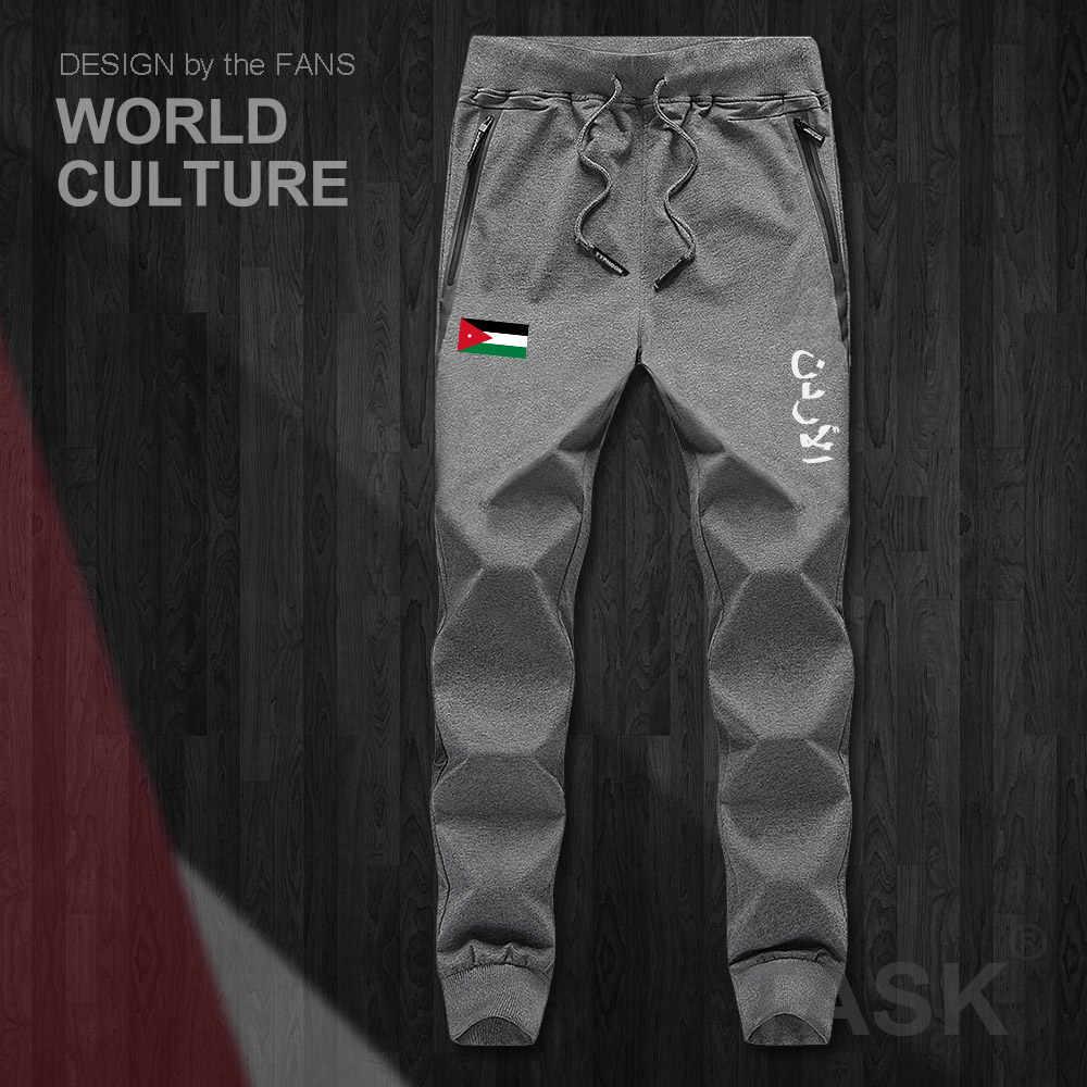 Jordan Jordanian JOR Arabic Arab JO mens pants joggers