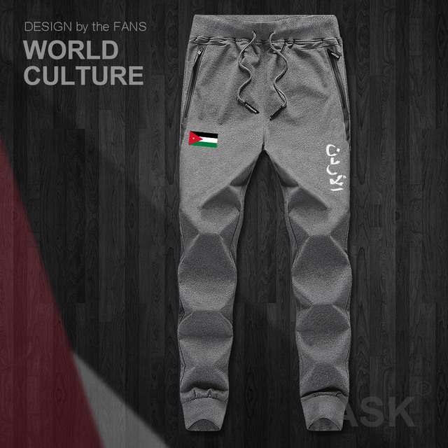 e9570cba5cc012 Jordan Jordanian JOR Arabic Arab JO mens pants joggers jumpsuit sweatpants  track sweat fitness fleece tactical casual leggings