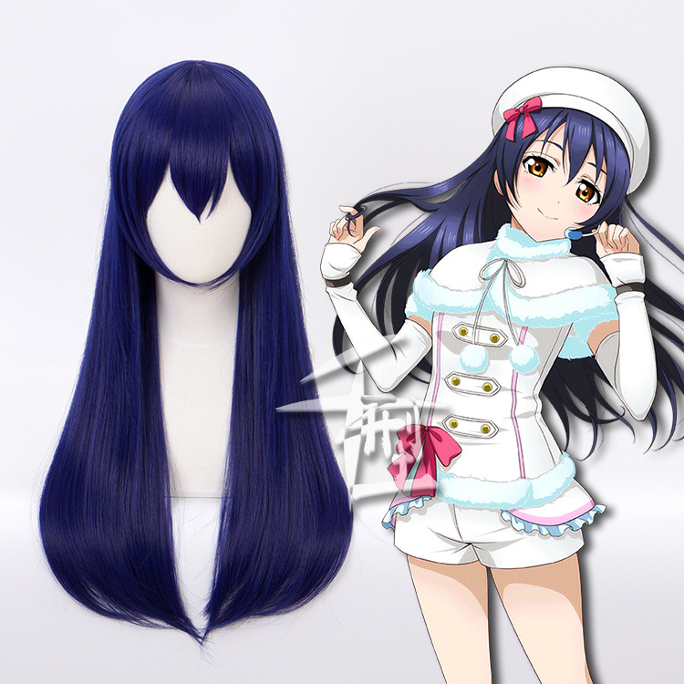 Love Live! Sonoda Umi Long Wig Mixed Dark Blue Cosplay Wig + Wig Cap LoveLive! Umi Sonoda costume play Heat Resistant