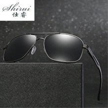 Aluminum-magnesium alloy Brand Polarized Sunglasses Men New Design Fishing Driving Sun Glasses Eyewear Gafas Oculos de sol