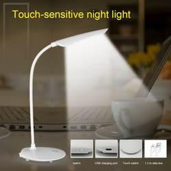 USB Перезаряжаемые светодиодный столы настольная лампа Спальня Складная защита глаз лампы регулируемая интенсивность чтения свет книги