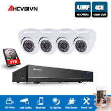 New Super Full HD 4CH AHD 4MP Home Indoor CCTV Camera System 4 Channel Surveillance security camera kit with dvr