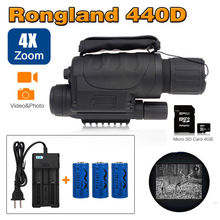 Wholesale prices Rongland NV-440D+ Infrared Night Vision IR Monocular Telescope DVR + 3Pcs Battery + 4GB Micro SD Card + Adaptor Free shipping