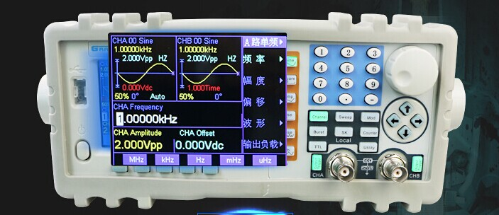 2016 New on sale ATTEN ATF20B+ DDS FUNCTION GENERATOR 20MHZ 100MSa/s 20MHz 110-220V