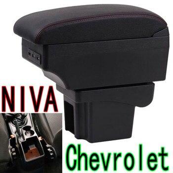 Chevrolet Niva için kol dayama kutusu evrensel araba merkezi konsol modifikasyon aksesuarları çift yükseltilmiş usb