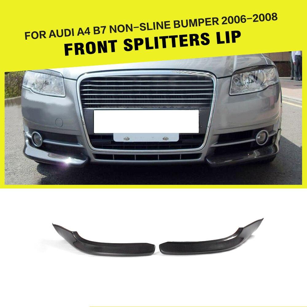 Автомобиль Стайлинг углеродного волокна впереди разветвители боковые фартуки Cupwings клапанами флаги для Audi A4 B7 Стандартный бампер только 2006