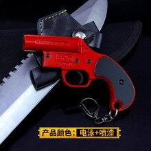 signal gun Game Playerunknown's Battlegrounds 3D Keychain PUBG Keyring saucepan Pendant funny kids Toy gun accessories
