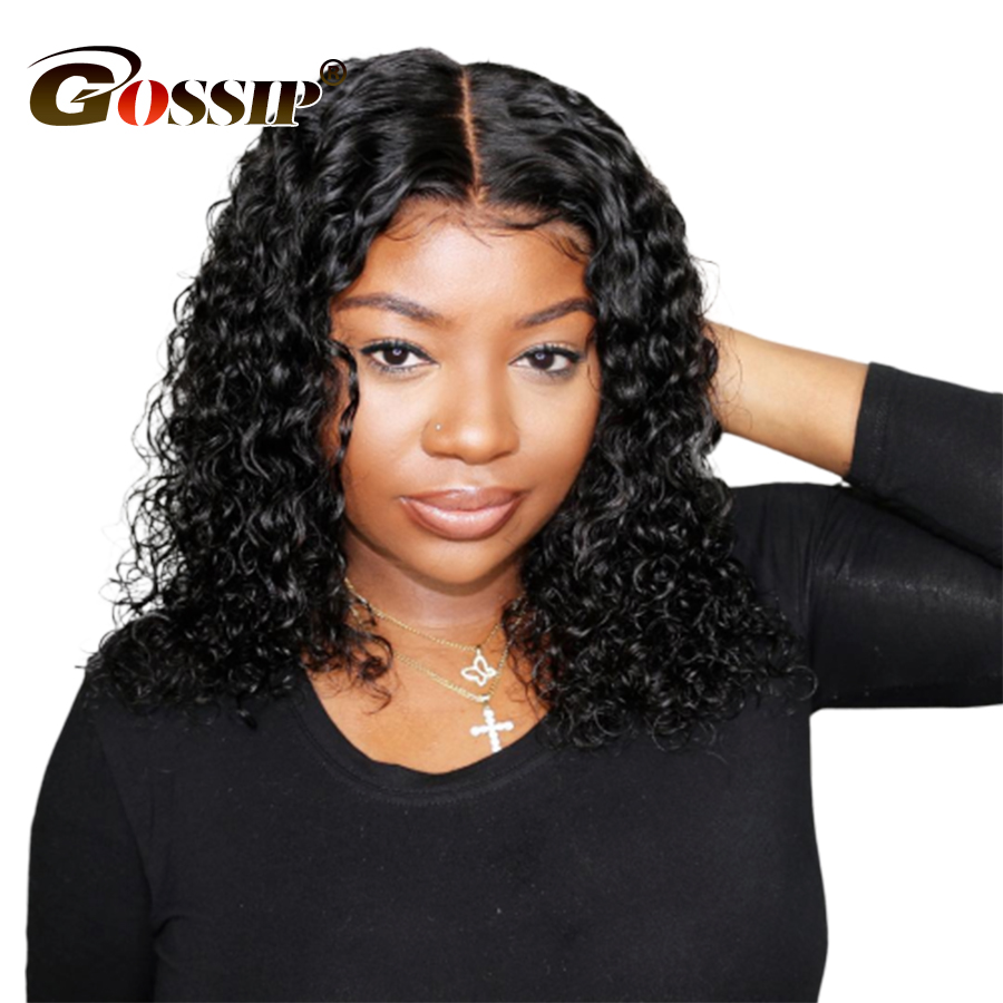 13x6 Inch Kinky Curly Human Hair Wig Remy Hair Lace Front Human Hair Wigs For Women