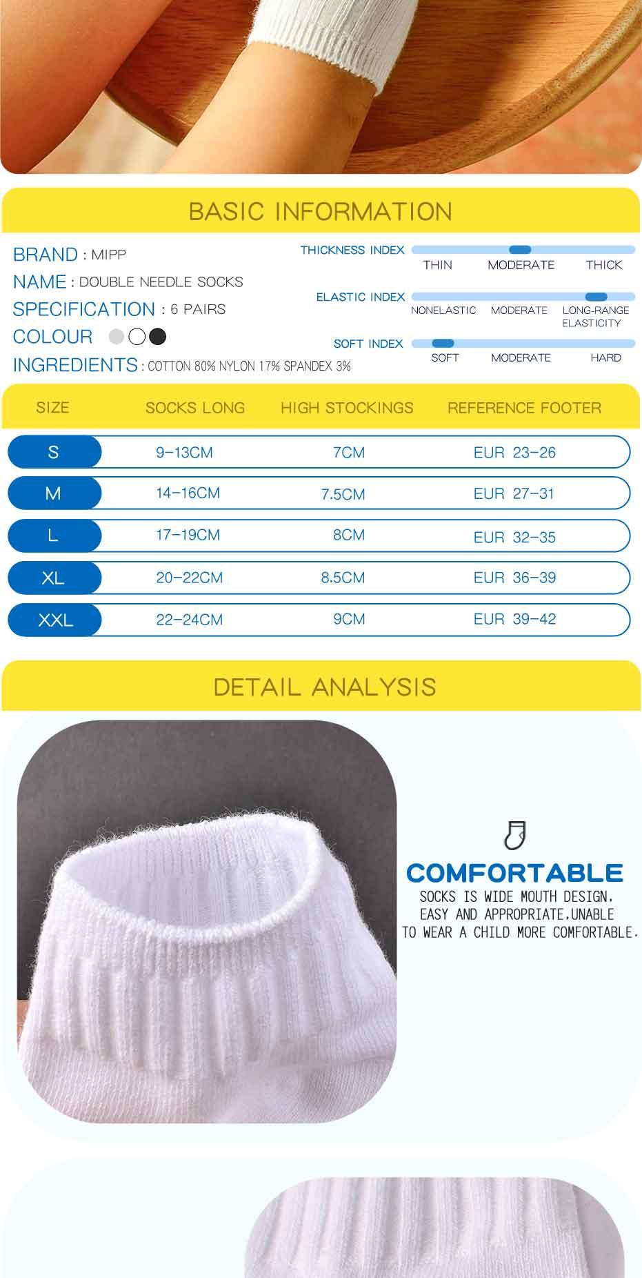 Double-needle-socks-description_02