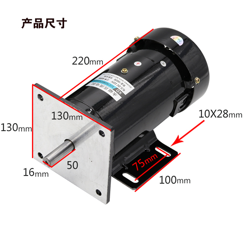 300W DC permanent magnet motor / 220V speed motor / 1800 high-speed variable speed reversing motor europe and usa style electric scooter permanent magnet high speed reversing motor dc12v 24v my6812 100w 120w 150w