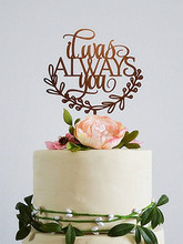 Buy Always Cake Topper And Get Free Shipping On Aliexpress Com