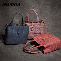NIUBOA Genuine Leather Bag Women Luxury Euro Retro Trend Manual Woven Handbags Ladies Casual Cowhide Shoulder Messenger Bags