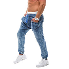 Jeans Men Retro Elastic Waist Stretch Street-wear Male Skinny Jogger