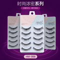 New arrival long thick hand made black false eyelash high quality cotton stalk soft cosmetic fake eyelash extension