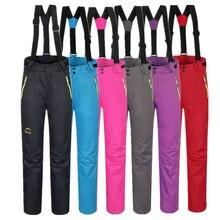RAY GRACE Winter Waterproof Ski Pants Women Sports Snow Skiing Thermal Snowboard Trousers Detachable Suspenders Fleece Lining