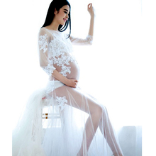 Pregnancy Elegant Fancy Gown White Lace font b Maternity b font Photography Props Royal Style Dresses
