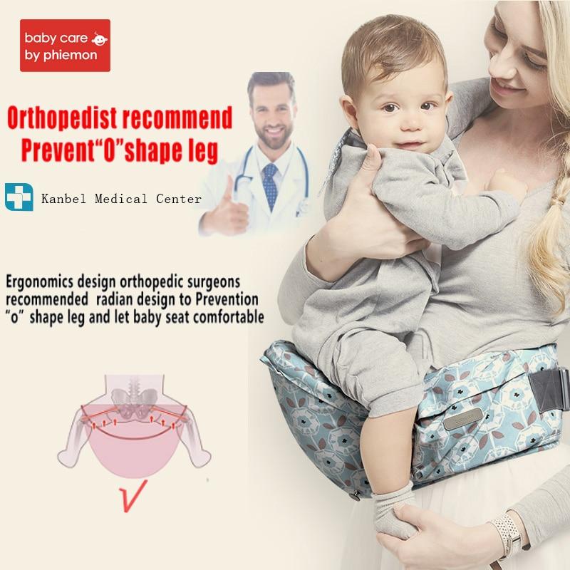 Babycare Adjustable Ergonomic Comfortable Baby Infant 3D Waist Stool Walker Carrier Hipseat Newborn Hip Seat Toddler