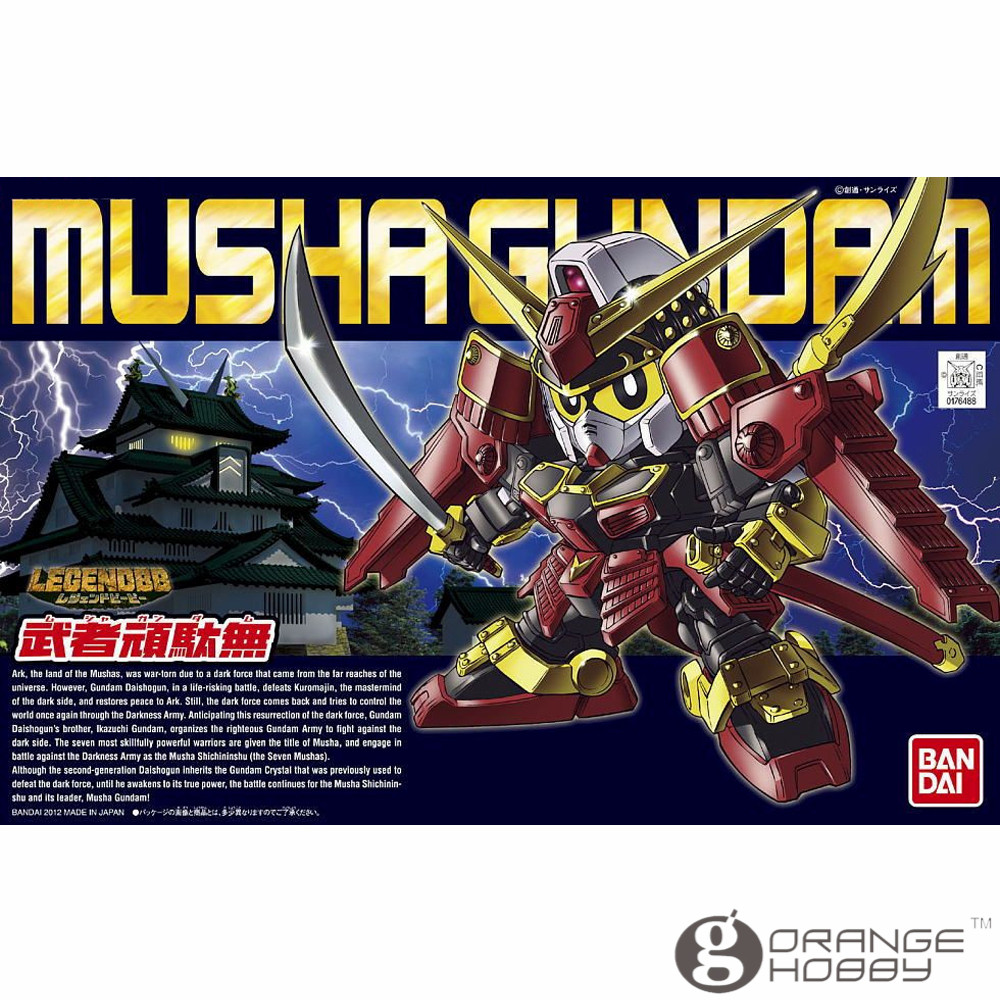 OHS Bandai SD BB 373 Q-Ver Musha Legend Gundam Mobile Suit Assembly Model Kits oh