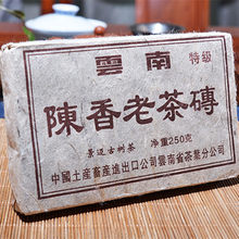 1999 year Chinese tea Ancient trees ZhongCha Old Ripe Pu er tea 250g More than 20 Years China puer tea Weight Lose puerh pu erh(China)