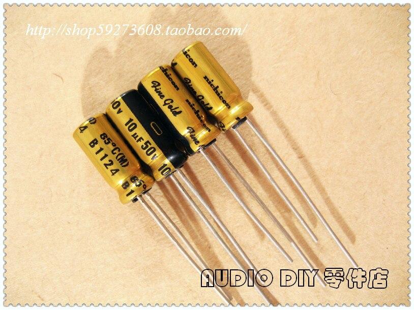 30PCS Nichicon fine gold FG series 10uF 50V audio electrolytic capacitors free shipping
