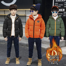 b57dc83d34d0 100% top quality fed59 62417 simyke winter jackets for girl 2017new ...