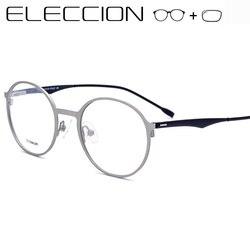 Titan Legierung Brillen Männer Frauen Optische Rahmen mit Dioptrien Linsen Myopie Brillen Runde Schraubenlose Brillen