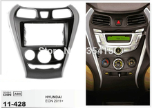 11-428 Top quality Car radio cd dvd Facia Frames for HYUNDAI EON 2011+ Stereo Fascia Dash CD Trim Installation Kit