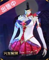 New!!LOL Star Guardian Magic girl the Nine Tailed Fox Ahri cosplay costume New dress