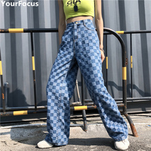 YourFocus Harajuku vintage ins plaid pattern washed unisex loose long pants jeans