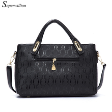 Soperwillton Women Bag Top-Handle Bags Female Famous Brand Women Messenger Bags Handbag Set PU Leather Composite Bag #150