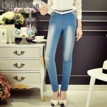Dabuwawa джинсы женщина осень 2016 новый тонкий отверстие узкие джинсы розовая кукла