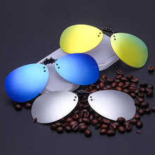 577b5c7c83 Round Polarized Sunglasses Clip on Myopia Glasses sports outdoor fishing  Driving Traveling Night Vision Easy Flip