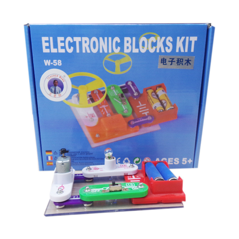 Electronics Blocks Kit kids Smart Snap Learning Circuit Science Educational Diy Set Building Models Physics Toys Designer