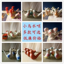 music cartoon whistles Ceramic animals ducklings water childrens fun toys, tourist stalls waterbirds whistle