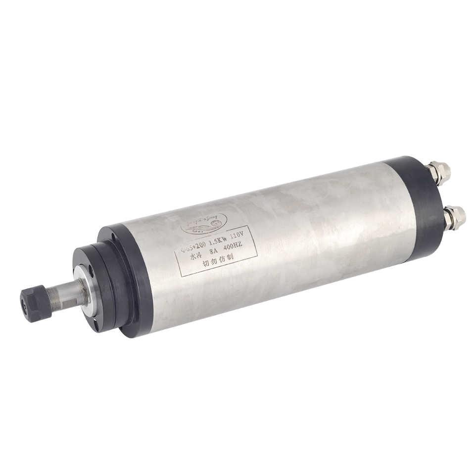1.5KW/2.2kwCNC refroidi à l'eau broche moteur kit 65MM montage 110V220VVFD onduleur 75W pompe à eau 13pcsER11 mandrin gravure machine